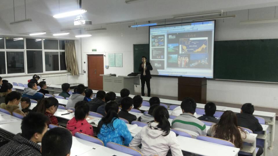 亚洲城市大学工商管理学硕士讲座在辽工大举办